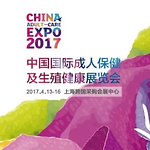 China adult-care expo 2017 (Logo)