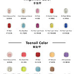 Doll House 168 - 2019 series finger and toe nail colors (as of 12/2018)