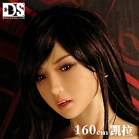 DS Doll 160 - 160 cm