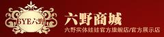 6Ye - 2016 (Logo)