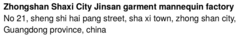 Jinsan (Logo)